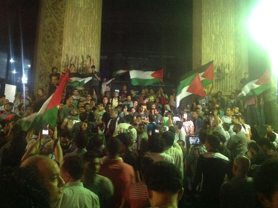 Solidarity protest in Cairo against the attack on Gaza 13 July 2014