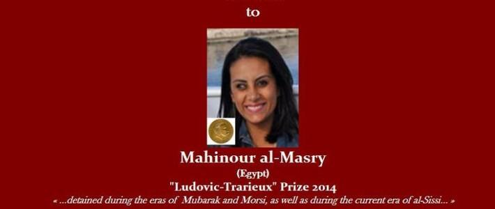 Mahienour El Masry