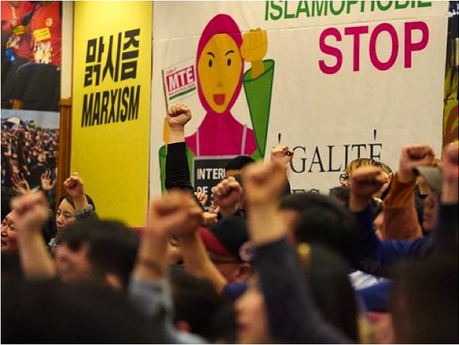 Stop_Islamophobia_SKoreaMarxism